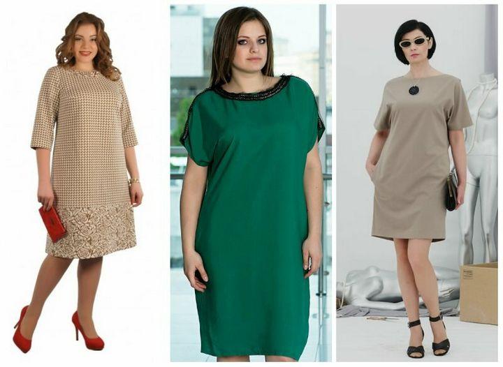 Что подобрать из одежды при нестандартной фигуре? 7