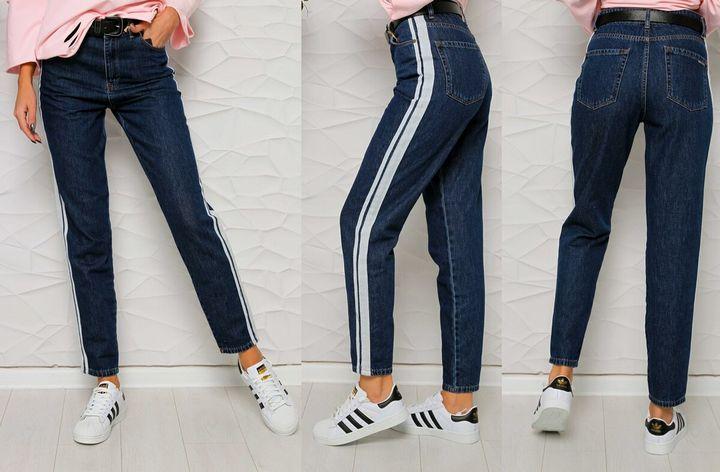 Какие джинсы сейчас в моде? 15