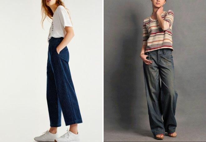 Какие джинсы следует выбрать? 13