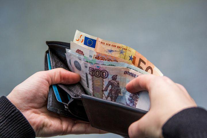 Основные денежные приметы для привлечения богатства 4