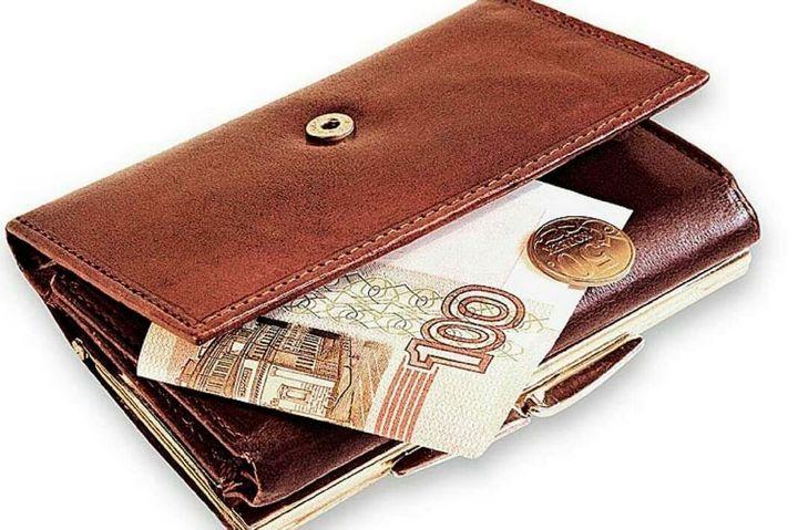 Основные денежные приметы для привлечения богатства 3