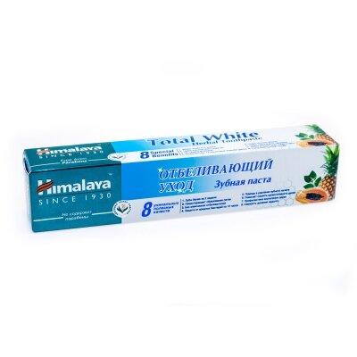 Топ-3 зубных паст из fix price 3