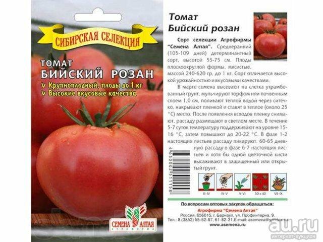 Устойчивые сорта томатов, не требующие большого ухода 2