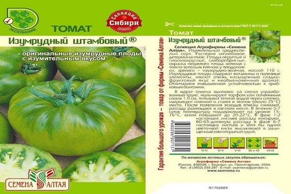 Устойчивые сорта томатов, не требующие большого ухода 6