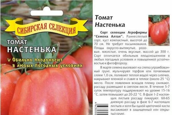 Устойчивые сорта томатов, не требующие большого ухода 4
